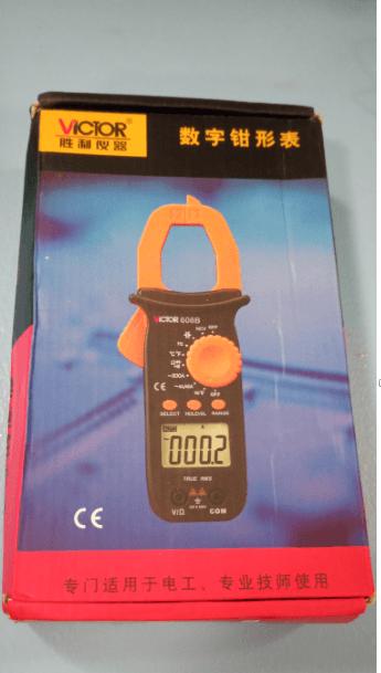 Victor 606B Clamp Multimeter - Scargill's Tech Blog